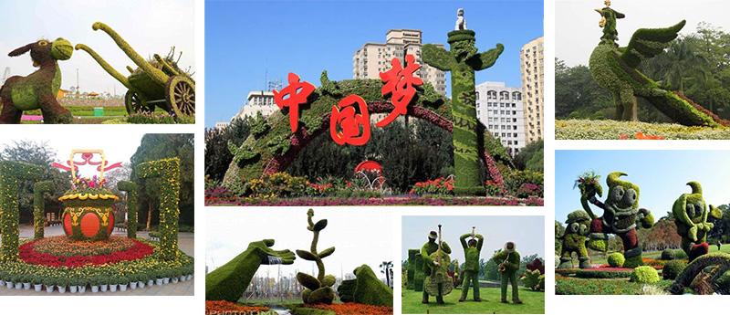 植物雕塑,綠雕,植物造形-案例